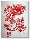 百米剪纸作品《关公百龙图》 - 杨毅 - 尚义轩杨毅剪纸